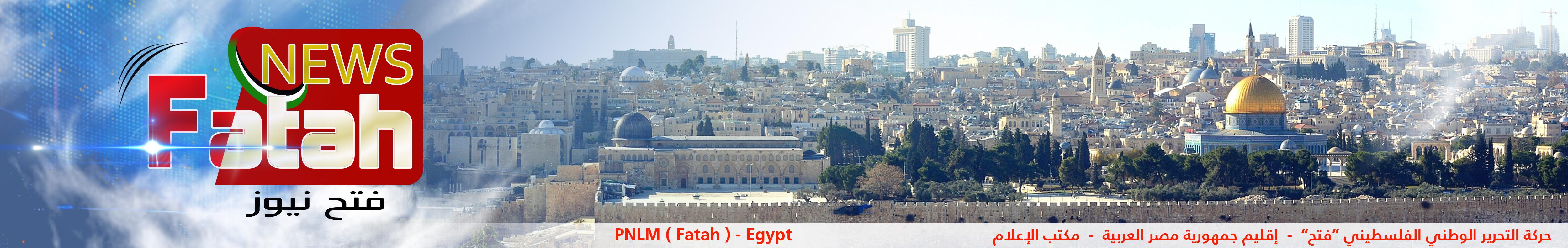 Fateh News