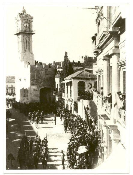 Jerusalem Stolen Clock
