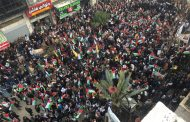 Tens of thousands of Palestinians demonstrate in Ramallah against deal of century