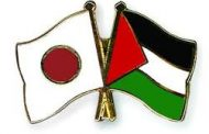 Japan provides around $33 million in new financial aid to Palestine