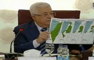 As President Abbas gets ready to address UNSC on deal of century, Palestinians plan rallies