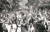 AL-BURAQ REVOLUTION 1929