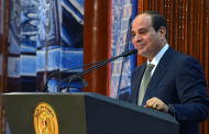 Egyptian President El-Sisi: International community must stand against procedures that take land from the Palestinians
