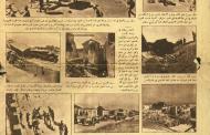 Arab Revolt 1936