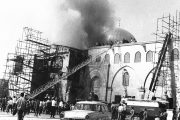 Remembering the arson attack on Al-Aqsa Mosque