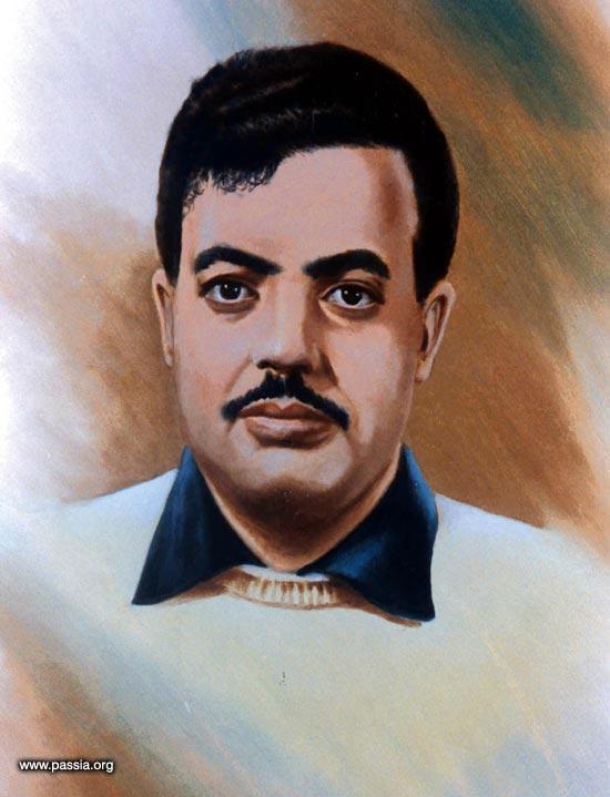 Kamal Adwan (1924-1973)